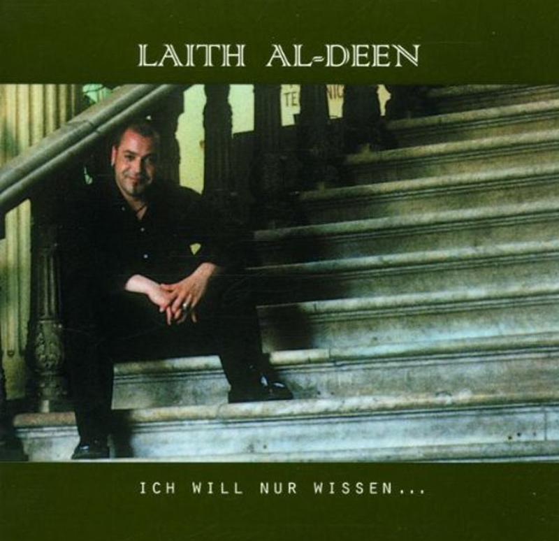 Lath_Al-Deen